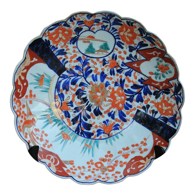Antique 19th Century Imari Bowl Serving Dish Plate Charger Japan For Sale
