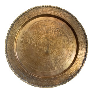 Large Vintage Incised Brass Tray For Sale