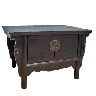 Antique Console Cabinet For Sale