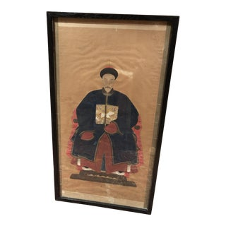 18th Century Chinese Ancestral Painting, Framed For Sale