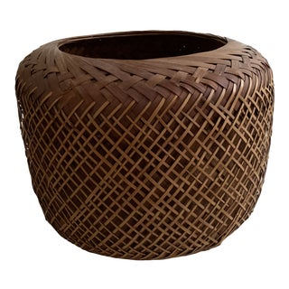 1970s Intricately Woven Basket For Sale