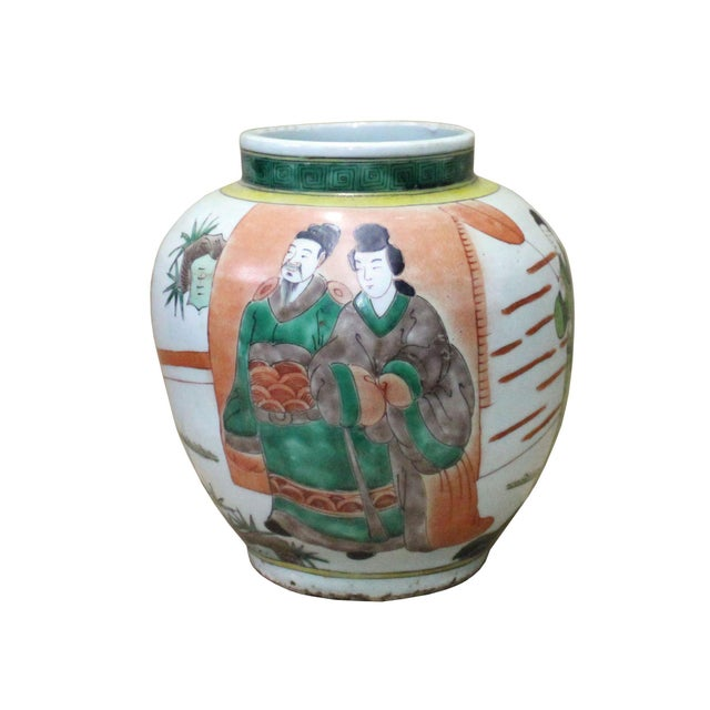 Green Chinese Oriental People Scenery Graphic Ceramic Vase For Sale - Image 8 of 8