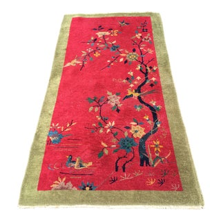 Chinese Art Deco Nichols Red and Green Rug - 2′11″ × 4′11″ For Sale