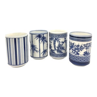 Vintage Chinoiserie Tea/Juice Cups - Set of 4 For Sale