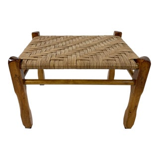 Woven Wicker and Wood Stool For Sale
