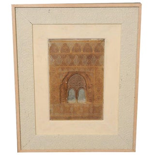 Middle Eastern Framed Relief