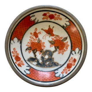 Vintage Japanese Ware Botanic Porcelain Chinoiserie Bowl Pewter Hand Painted For Sale