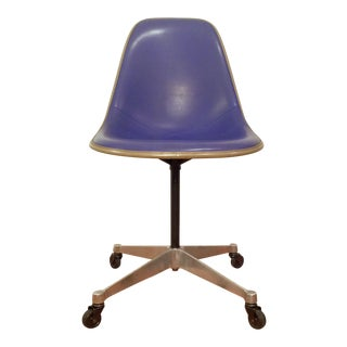 1960s Vintage Eames Side Chair For Sale