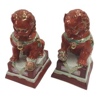 Chinese Foo Dogs a Pair For Sale