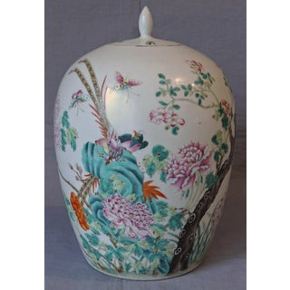 Chinese Export Covered Porcelain Jar With Phoenix Birds Preview