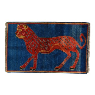 Vintage Jaguar Gabbeh Rug For Sale