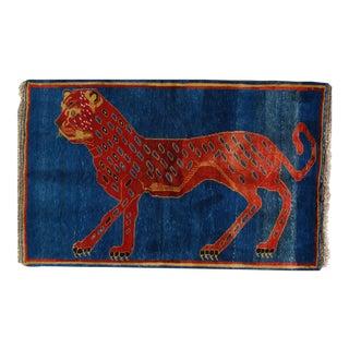 Vintage Jaguar Gabbeh Rug For Sale