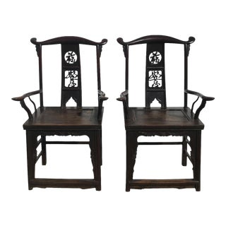 19th Century Chinese Chairs - A Pair For Sale