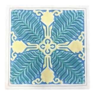 1924 Arts & Crafts Rookwood Modern Ceramic Trivet For Sale