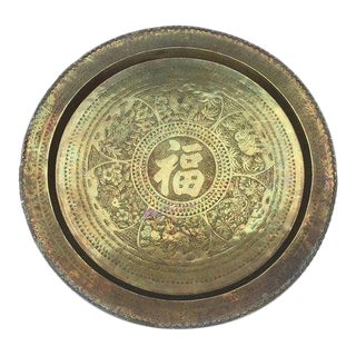 1970s Vintage Chinese Brass Tea Tray For Sale