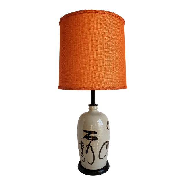 Mid Century Modern Asian Style Table Lamp Chairish