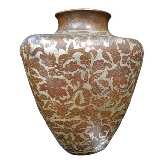 Late 20th Century Engraved Copper and Silver Three Sided Vase For Sale