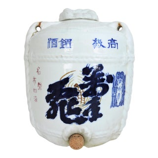 Vintage Japanese Decorative Blue & White Porcelain Sake Barrel, Kyoto For Sale