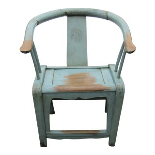 Carved Bentwood Unique Side Chair