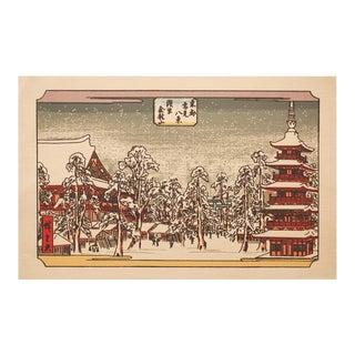 1940s Japanese Utagawa Hiroshige Woodblock Print #2 For Sale