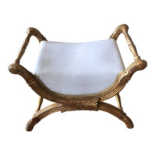 1960s Rococo Gilded X-Bench Stool For Sale