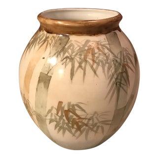 Chinese Porcelain Bamboo Motif Vase Circa 1875
