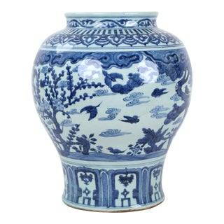 19th Century Ching Dynasty Blue and White Temple Vase For Sale