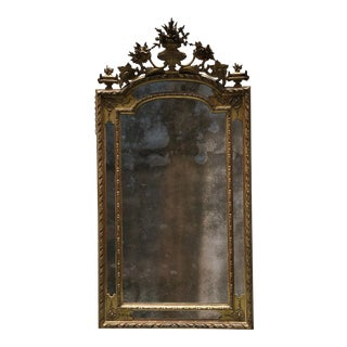 19th Century Ornate Wall Mirror,France For Sale