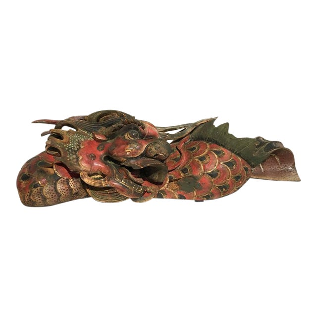 Chinese Folk Carved and Painted Wooden Dragon For Sale