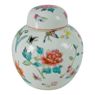 Vintage Chinoiserie Floral Ginger Jar For Sale