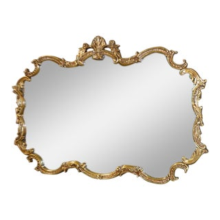 Vintage Large Ornate Baroque Style 2-Tone Gold Wall Mirror