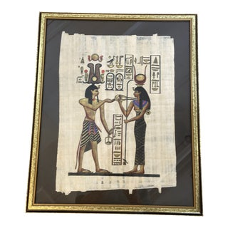 Egyptian Painting on Papyrus Paper For Sale