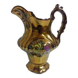 Vintage Copper Lusterware Creamer with Colorful Painted Details For Sale