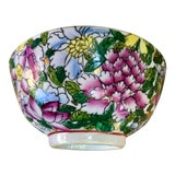 Image of Hand Painted Pink Blue and Green Chinoiserie Floral Porcelain Bowl For Sale