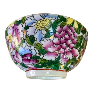 Hand Painted Pink Blue and Green Chinoiserie Floral Porcelain Bowl For Sale