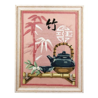 Vintage Bamboo & Blue Teapot Pink Needlepoint Artwork