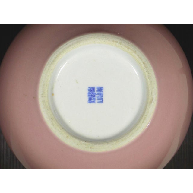 Ceramic 20th Century Asian Modern Chinese Qianlong Monochrome Pink Bulbous Vases For Sale - Image 7 of 12