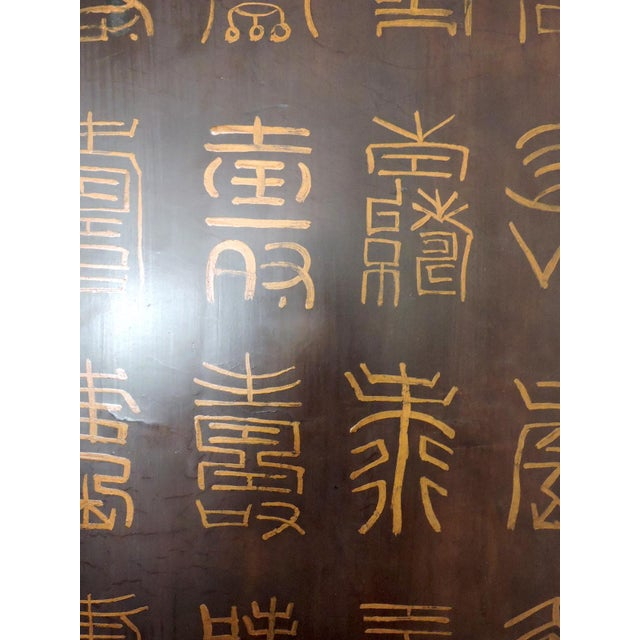 Antique Chinese Four Panel Room Divider or Screen of the Four Seasons With Calligraphy For Sale - Image 9 of 11
