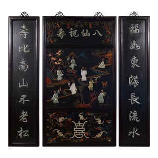 Antique Chinese Rosewood Jade Inlaid Wall Hangings - Set of 3 For Sale