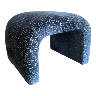 Waterfall Stool For Sale