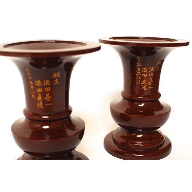 Japanese Buddhist Temple Altar Vases - A Pair - Image 5 of 5