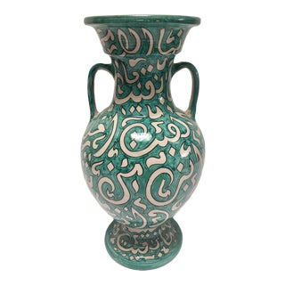 Moroccan Glazed Ceramic Vase With Arabic Calligraphy For Sale