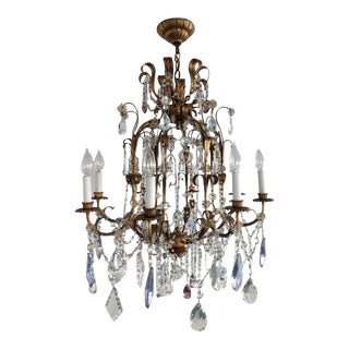 Extremely Rare Mid-Century Brass & Crystal Chandelier! For Sale