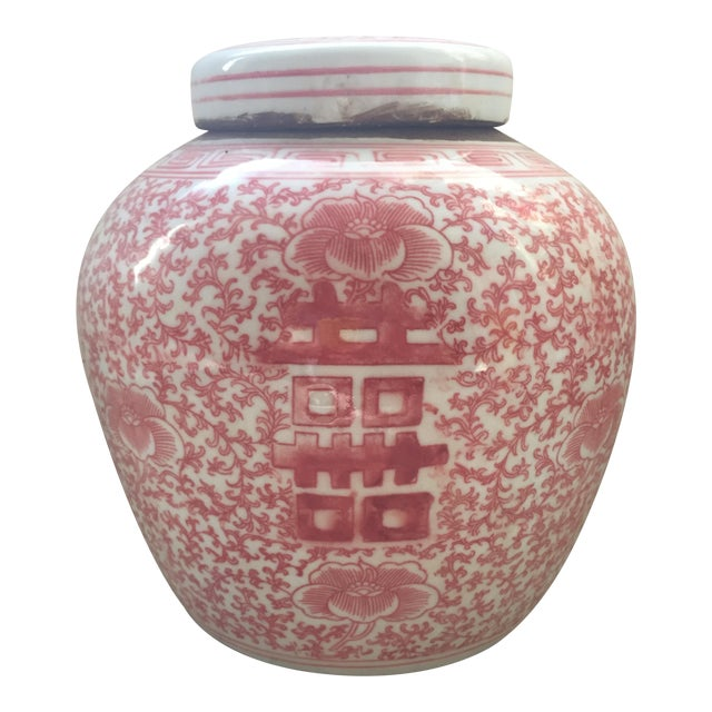 Chinese Coral & White Porcelain Ginger Jar - Image 1 of 7