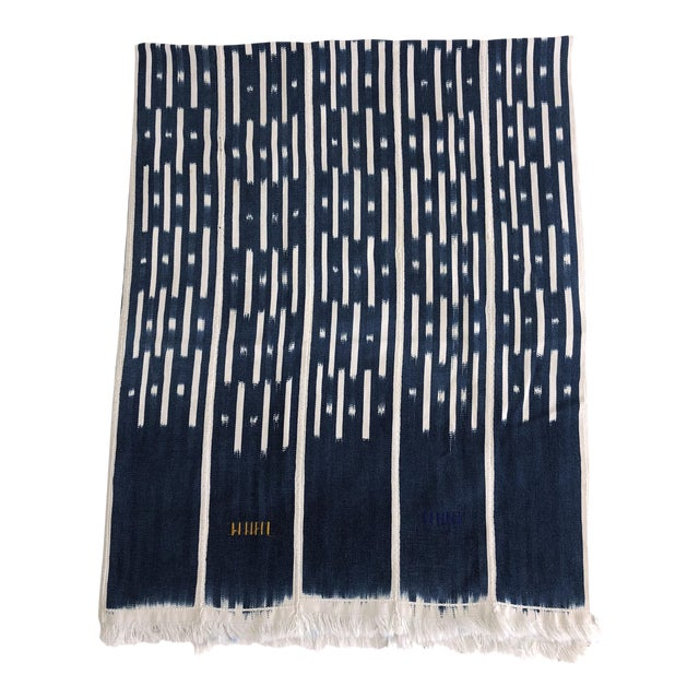 Vintage African Baule Textile Throw For Sale