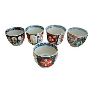 Mid 20th Century Japanese Imari Tea Cups - Set of 5 For Sale