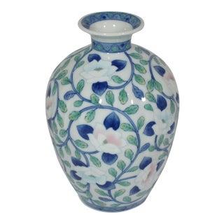 1980s Sadek Floral Vase For Sale
