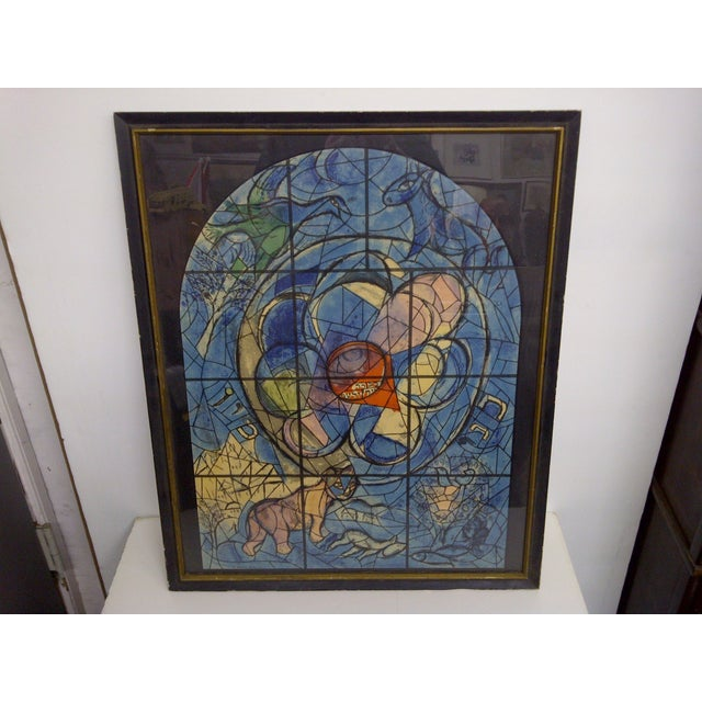"Vintage Original Print -- Circa 1950's -- By Marc Chagall ""Stain Glass Window"" -- Hadassah University Medical Center Ch...."