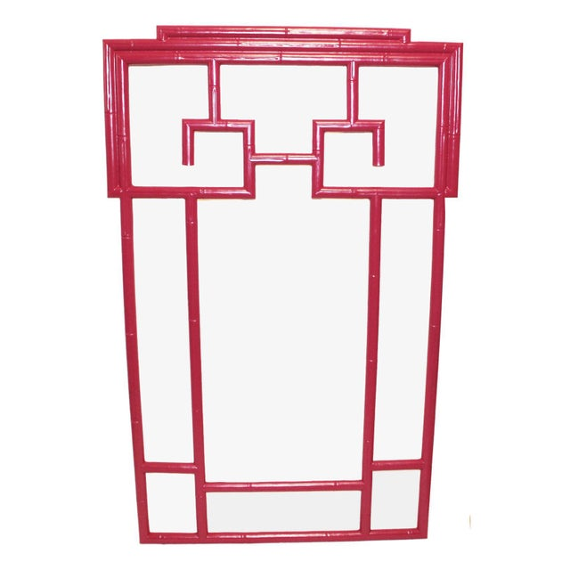 Chinoiserie Vintage Magenta Chinoiserie-Style Greek Key Fretwork & Faux-Bamboo Wall Mirror For Sale - Image 3 of 9