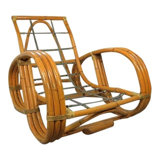 1960s Mid Century Modern Paul Frankl Rattan Bamboo Lounge Chair For Sale
